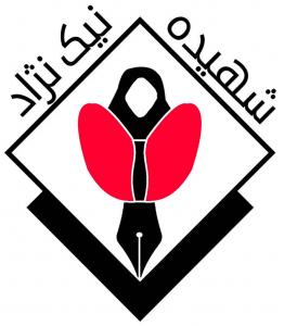 نرم-افزار ادوب كانكت شهيد نيك نژادي جهانشهر كرج -مدیریت-مراکز-آموزشی